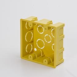 Caixinha de Luz Amarela 4x4
